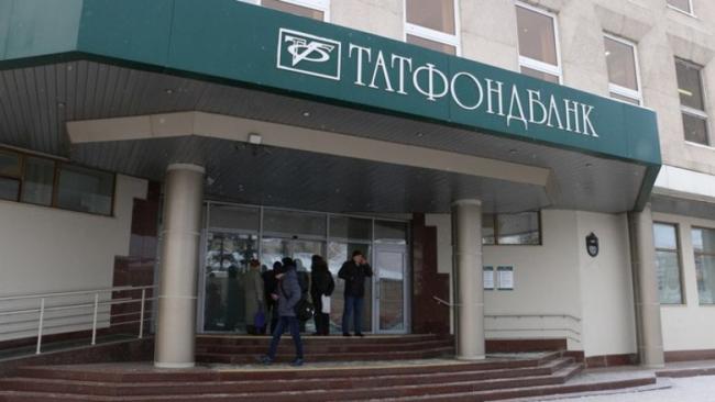 Татфондбанк отсудил у Госжилфонда Татарстана 12 земельных участков