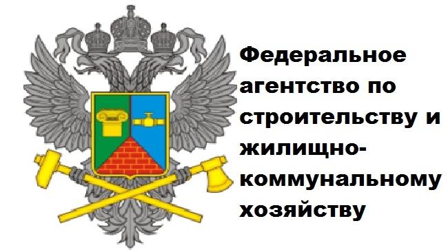 Владимир Коган станет главой Росстроя и замглавы Минрегиона