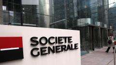 Societe Generale планирует продать польский Eurobank