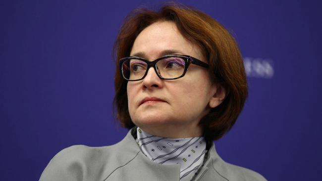Глава Центрального Банка обозначила сценарий использования средств ФНБ