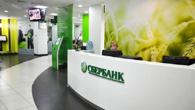 Сбербанк возобновил выдачу кредитов на загородные дома