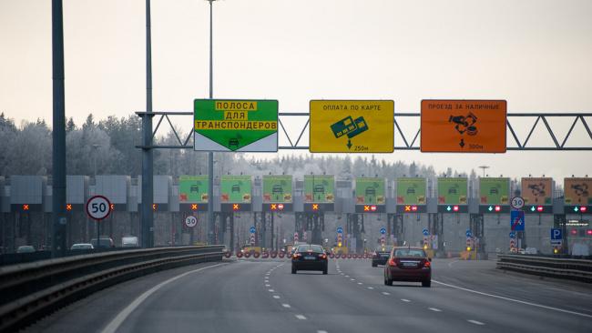 Правительство заставит «зайцев» заплатить на платных дорогах до 2,5 тысяч рублей