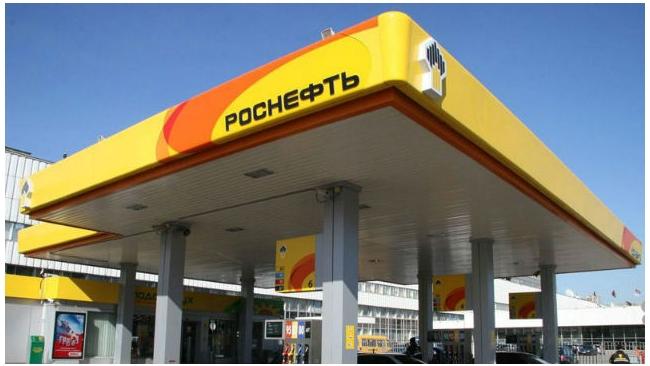 """""""Роснефть"""" поставит в Индию 10 млн тонн нефти"""