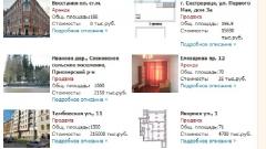 Цены на недвижимость в Петербурге выросли на 2-4%