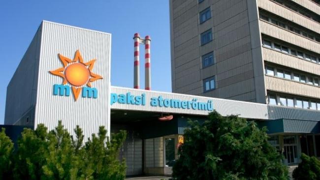 Россия предоставит Венгрии кредит 10 млрд евро на строительство АЭС