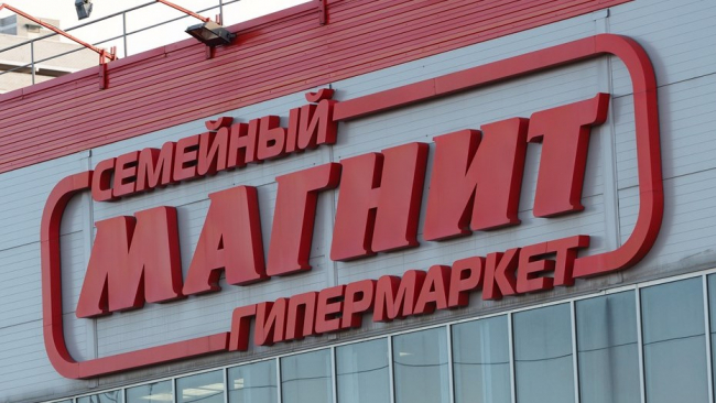 "Прибыль ""Магнита"" по стандартам МСФО снизилась на 35%"