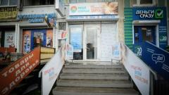 """Петербургская турфирма """"Море солнца"""" назвала себя банкротом"""