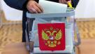 ЦИК готовится к проведению голосования по поправках в Конституцию РФ