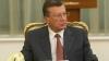 """""""Газпром"""" увеличит вознаграждение совету директоров"""
