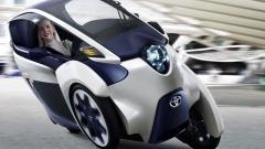 Toyota запусит производство трехколесного автомобиля