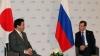 Япония ввела санкции против пяти российских банков ...