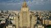 МИД РФ сообщил о готовности размещения вооружения ...