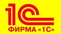"""1C приобрела крупный """"облачный"""" сервис"""