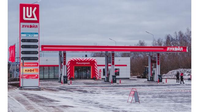 «Лукойл» продаст 30% своих АЗС в России