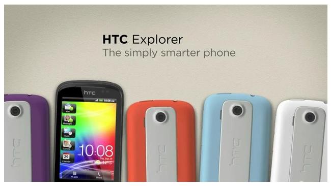 Прибыль HTC в первом квартале упала на 70%