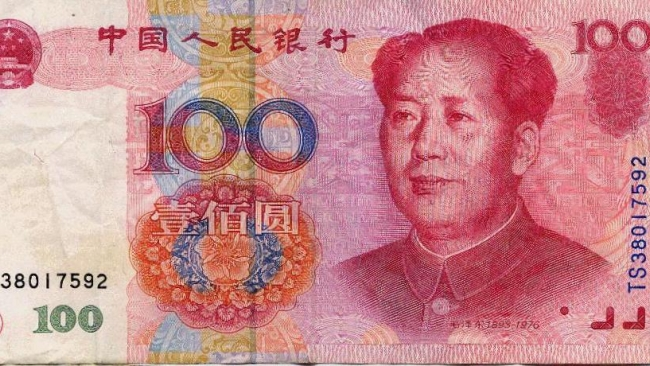 Китай покупает у Ирана нефть за юани