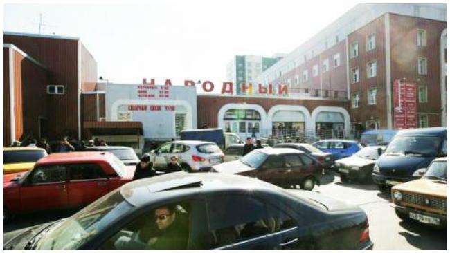 """Магазин """"Народный"""" оштрафовали на 100 тыс. рублей"""