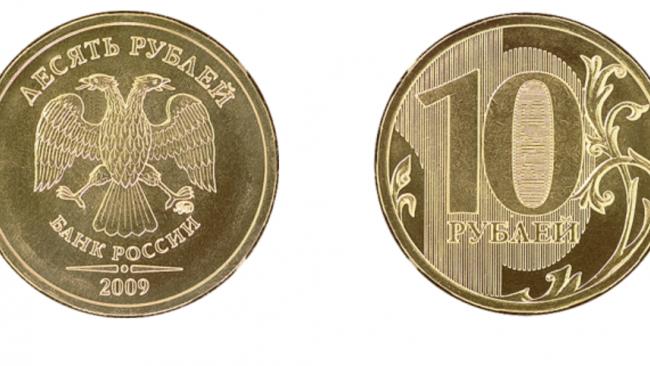 Центрабанки мира за три месяца купили 148,4 т золота.