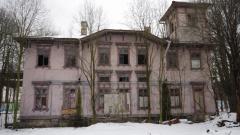 В Санкт-Петербурге будет разработана документация для сохранения и реставрации дома Ропса