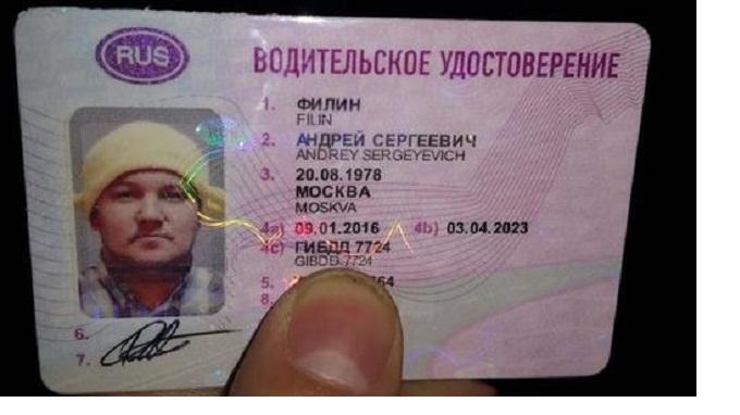 Где получить справку на водительское удостоверение в Москве Красносельский