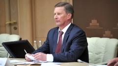 Дмитрий Медведев назначил главой администрации президента Сергея Иванова