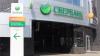 Чистая прибыль Сбербанка достигла 748,7 млрд руб