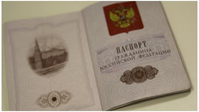 Счета в банках разрешили открывать без паспорта