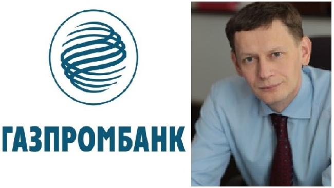 """Чичканов уходит из комитета по инвестициям в """"Газпромбанк"""""""