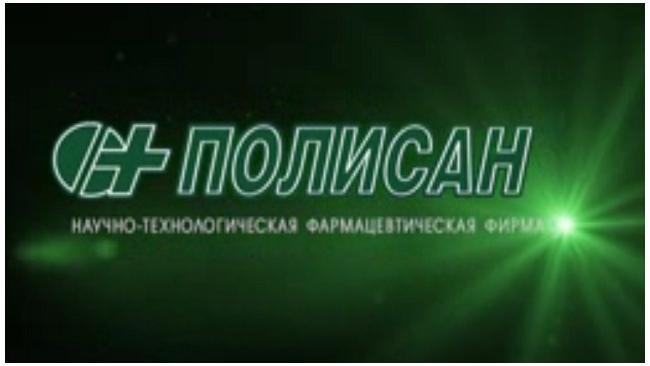 """""""Полисан"""" и """"Сбербанк"""" запустили в Петербурге вторую очередь фармацевтического завода"""