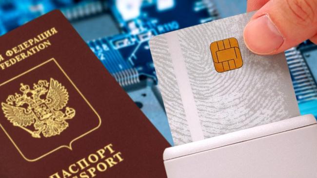 Правительство собирается перевести жителей России на электронные паспорта в 2022 году