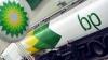 British Petroleum хочет участвовать в приватизации ...