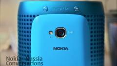 Nokia собирается создать гибкий мобильный телефон