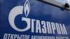 """""""Газпром"""" стал самым дорогим российским брендом в ..."""