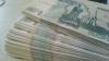 В 2013 году зарплата россиян вырастет на 8%