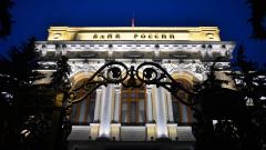 Центрально-Европейский Банк лишился лицензии