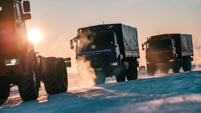 «КАМАЗ» провел успешное испытание грузовиков-беспилотников в Арктике
