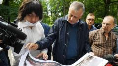 В Ленобласти проведут реконструкцию гостевого дома усадьбы Всеволожских