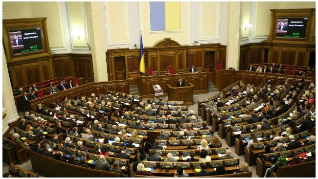Верховная Рада подписала постановление о санкциях против Путина