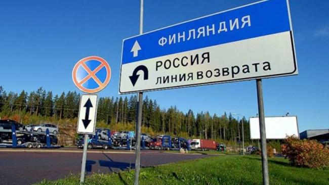 Новый погранпункт появится на российско-финской границе
