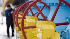 Киев предполагает, что прокачка российского газа через Украину неизбежна