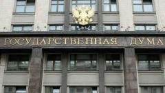 Депутат Госдумы предлагает призывать в армию с 19 лет