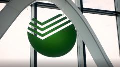 РБК: Сбербанк собирается приобрести компанию 2GIS