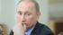 """Владимир Путин утвердил тех, кто может войти в совет директоров """"Первого канала"""""""