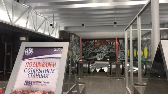 В Петербурге запускают новые станции Фрунзенского радиуса
