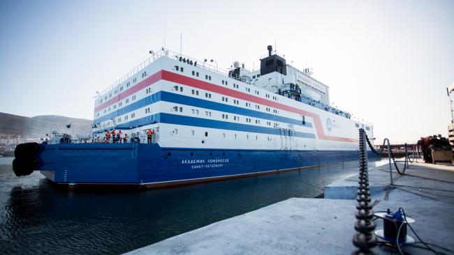 Россия ввела в промэксплатацию первую в мире плавучую АЭС