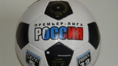 Российские клубы предложили РФПЛ объединить чемпионаты стран СНГ