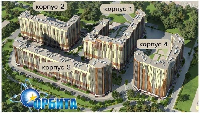 """ЛенСпецСМУ разрешили ввести в эксплуатацию 4 корпус ЖК """"Орбита"""""""
