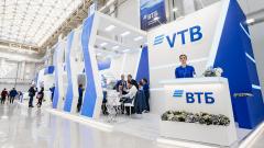 Чистая прибыль группы ВТБ в апреле 2020 года сократилась более чем на три четверти против апреля 2019 года