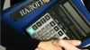 Ставки налогов заморозили на ближайшие 4 года