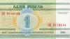 Инфляция в Белоруссии в конце 2011 года оказалась 208,7%
